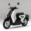Neuer Elektroroller von Honda