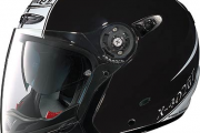 Neues Helm Design von der Intermot